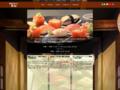 ベトナム 日本料理店