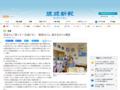 河辺さん「笑って一日過ごす」 病気のこと、話せるカフェ開店 - 琉球新報 - 沖縄の新聞、地域のニュース