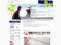 和晒(さらし)生地・製品販売 地域産業活性化サイト