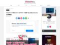Webサイトで使われている『カラーを調べる』方法【Chrome拡張機能】 | SiteMiru(してみる)