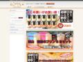 スイーツ・プリン・お菓子お取り寄せ&通販|スノークリスタル北海道
