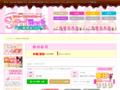 【新橋】 セクキャバ求人バイト情報「Sプリワーク」