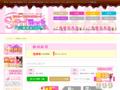 【吉祥寺】 セクキャバ求人バイト情報「Sプリワーク」