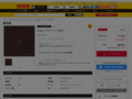 Soul II Soul/Origins<タワーレコード限定> - TOWER RECORDS ONLINE