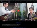 T's Guitar School