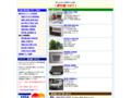 便利屋つばさ|広島市|暮らしと住まいの便利屋さん