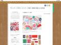 ヴィンテージボタン・ビンテージ紙モノ雑貨の魅力と活用術|〇【無料配布】コラージュ素材