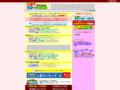 CRT栃木放送サポート倶楽部