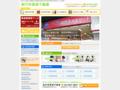 JR中央線高円寺駅の賃貸店舗・事務所|えんじ不動産