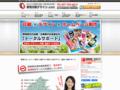 群馬で広告宣伝.com/デザイン・印刷