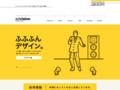 ホームページ制作会社/三重県【アドビジョン】
