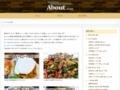 普通の家庭料理レシピAnstyle About