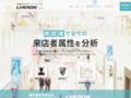 顔認証来店顧客分析マーケティングシステム【LYKAON】