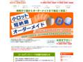 ポリ袋、パレットカバー 短納期販売の旭化学