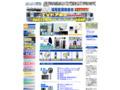 札幌近郊のカギ・鍵の専門店 アジアキーセンター