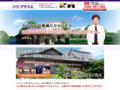 千葉県松戸市の葬儀社アテスエ
