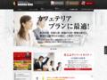 ビジネス ディベート|NPO法人 BURNING MIND