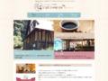 城崎のカフェ スイーツのお店 | Cafe Lampeye