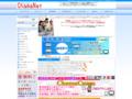 WEB用ソフト多数!CGI、PHP、JavaScriptの開発