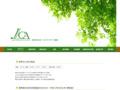 地産eco断熱協会