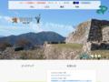 朝来市公式ホームページ