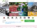 亀山市公式ホームページ