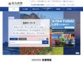 北九州市公式ホームページ