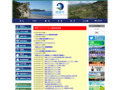 熊野市公式ホームページ