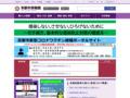 京都市公式ホームページ