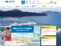 長門市公式ホームページ
