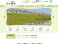 小野市公式ホームページ