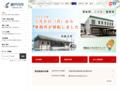 瀬戸内市公式ホームページ