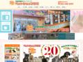 Pet House suzu-hana 鈴花