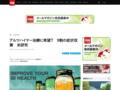 CNN.co.jp : アルツハイマー治療に希望? 9割の症状改善 米研究 - (1/3)