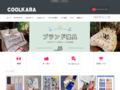 ブランドiphone携帯ケース通販 coolkaba社