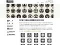家紋の素材|イラストレータで使える家紋フリー素材ダウンロード | 無料素材のダウンロード