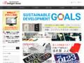 愛知県豊橋市のオリジナルグッズ製造所【デライトベース】