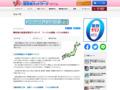 糖尿病の都道府県別ランキング ワーストは徳島、ベストは神奈川 | 資料室 | 糖尿病ネットワーク -生活エンジョイ物語