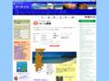 http://www.e-hotel-phuket.com/