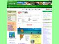 http://www.e-hotel-samui.com/