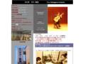 中川亨ギター教室