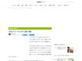「Siri」と「シーマン」の「人柄」の違い(Excite Bit コネタ) - エキサイトニュース