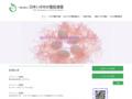 http://www.find-j.jp/index.html