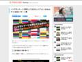 ノンデザイナーこそ押さえておきたい!グッとくるWebサイト配色パターン集 | Find Job ! Startup