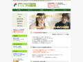 藤沢で塾を探すなら個別指導のFIXプロ個別