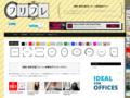 【無料・商用可能】枠・フレーム素材配布サイト | 枠・フレーム無料配布サイトです。デザイナーさんのための無料epsデータですのでデザイン制作の短縮にお役立て下さい。