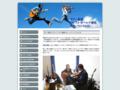 ギター教室フレーヴォミュージック