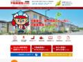 東京から北海道・沖縄まで全国の不動産買取専門サイト