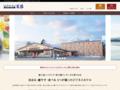 露天風呂のあるビジネスホテル■リゾートイン芙蓉 河口湖インター店