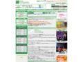 http://www.globalcom-online-english-school.co.jp/